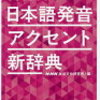 デジタル・タトゥー 第5話 最終回 瀬戸康史、高橋克実、伊武雅刀… ドラマの原作・キャストなど…