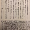 師の握拳(Ācariyamuṭṭhi アーチャリヤムッティ)-長部経典16大般涅槃経