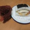 猿のエサ■料理初心者のオイラですら5分で簡単に作れる「スパムおにぎらず」