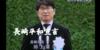 Nuclear Weapon - 田上市長の長崎平和宣言 - 最も怖いのは無関心なこと、そして忘れていくことです。