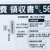 日本の信用も地に落ちた。改ざん国家が何を言っても信用されない。もちろん世界からも