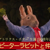 【TV放送】K-バレエ&新国立劇場バレエ団