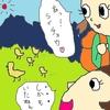 コラム・新潟あるある~山編~ byるんちゃん