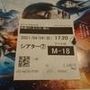 『 るろうに剣心 』 -コスプレ映画以上、傑作映画未満-