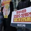 (韓国反応) 日本政府「韓中原発も三重水素廃棄物放流」。なぜ危険なのか[イシューピック]