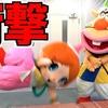 ◆函館商工会議所が動画制作で観光促進!?:ハクション大魔王、函館観光を応援◆