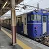 【越乃shu*kura】酒どころ新潟で日本酒を楽しむ旅【水上】