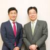 働き方改革担当、加藤大臣もエール!新プロジェクト発足しました