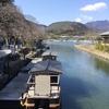 京都嵐山を2時間半ほど散策:阪急嵐山駅から天龍寺へ