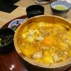 卵もお肉も名古屋コーチン!鳥開名物親子丼@名古屋市中村区椿町
