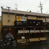 尾道らーめん満麺亭(福山市川口町)あぶり醬油らーめん