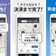 アメックス「全国タクシー」でキャッシュバックキャンペーン