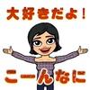 双子座新月の一斉無料ヒーリングの参加者募集します!