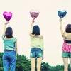 恋愛したいのに出来ない3つの理由と改善方法【潜在意識を変える】