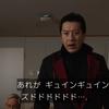 仮面ライダービルド27話感想「ローグを防戦一方にさせるラビットラビットがチートすぎる」