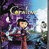 ぼんやり映画鑑賞―コララインとボタンの魔女2009年