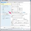 VMware vSphere ESXi5.5 上にWindowsServer2012R2のHyper-vをインストールする