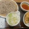 二子玉川【しぶそば 二子玉川店】もりそば ¥300+かき揚げ(単品) ¥120