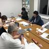 【勉強】毎月ある「広報勉強会」というステキな集いの様子をレポート!