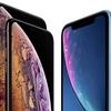売れないiPhone Apple、2度目となる新モデル発注削減か