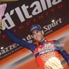ジロ・ディタリア2017 第16ステージ