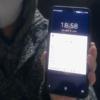 【レビュー】Umidigi Power 2か月間使用した記録