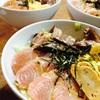 【日曜日のおやじメシ】思わず涙のみすぼらしい海鮮丼