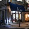山田ホームレストラン@関内 カキフライ定食