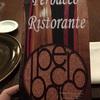 オーナーの話は長いけど美味しいイタリアン。