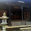 鎌倉街道を歩く 中道その2 鶴ヶ峰から二子の渡し