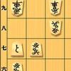 将棋方程式を発見した!(6)