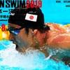日本水泳選手権を観て