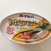 見つけたら試してみて!珍しい缶詰め3選(魚編)