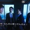 【相棒12第5話「エントリーシート」】もし就職活動の最後で葛藤に負けてしまったら。