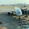 アシアナ航空 B777-200 エコノミークラス 仁川→新千歳 搭乗記