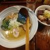 たまプラーザ【らーめん汐そば屋】塩そば ¥740+ランチセット ¥130