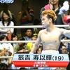 辰吉寿以輝 初の6回戦は左ボディで強引に倒す VSリオ・ナインゴラン