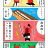 抜き身の日本刀を構えるカニ