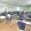 自治労連県本部の組織集会で講演