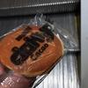 日本の伝統和菓子がスペインで流行っていた!?