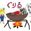 【カード記事】龍谷祭貸出デッキ