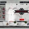 MyTEAM 4試合目 VS ナゲッツ 【ドミネーション】【NBA2K17】