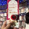 安城七夕まつり2019