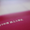 武蔵美通信(3月号・4月号)