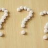 断酒109日目 ベンゾジアゼピン系抗不安薬の長期服薬の弊害