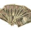 国が最大140万円 保証人無 無利子、無担保で融資12月末まで申請受付