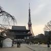 「菩提寺」は英語で何と?「増上寺」(東京都港区)と徳川将軍家の関係