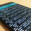 Galaxy S8にもUFS 2.1と2.0のストレージが混在しているらしい