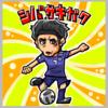にわかがぼんやりと見るワールドカップ。日本代表戦予習ガイド