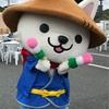 お伊勢さん菓子博2017その2 いよいよ現地へ(2017/4/26水)